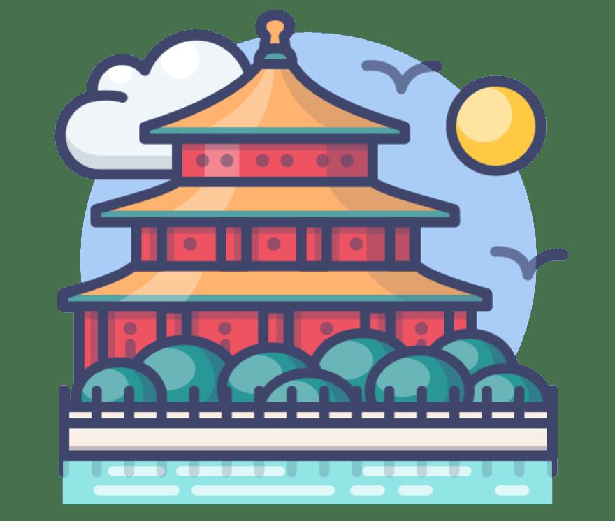 A 40 legjobb Mobil kaszinó, Kína 2021