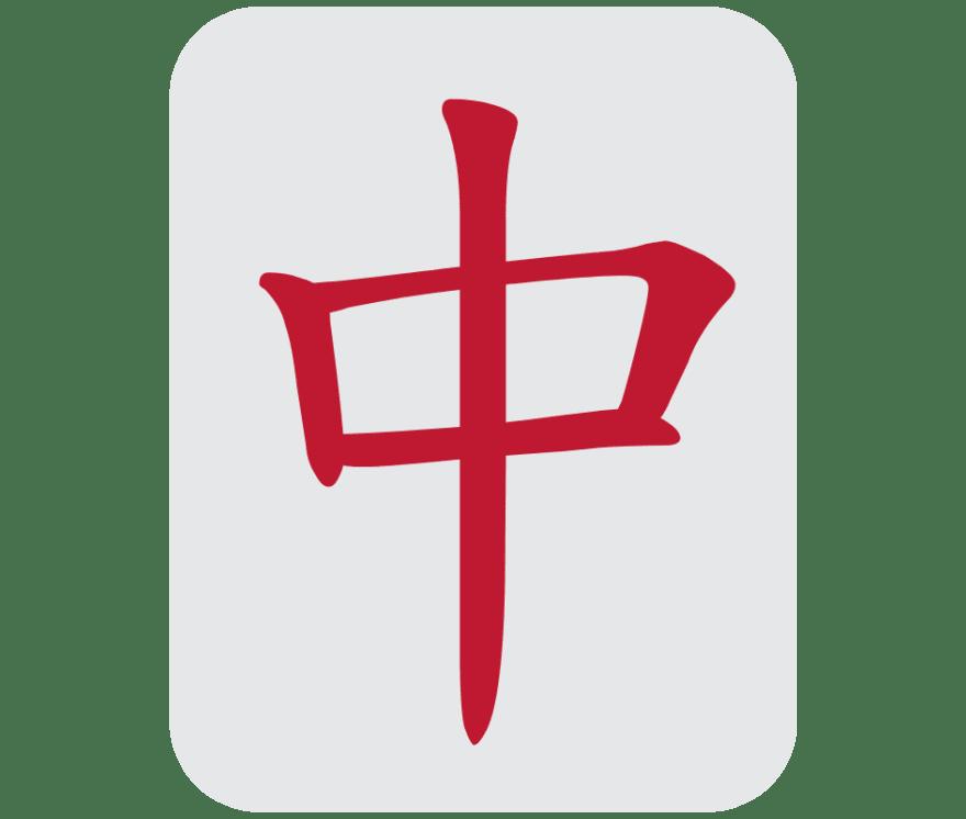 Játsszon Mahjong Online - a 8 legjobban fizető Mobil kaszinó 2021